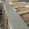 Методы прогрева бетона