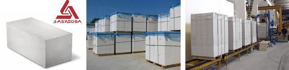 Газосиликатные блоки Забудова - цены с доставкой