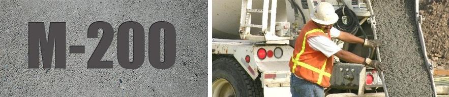 Заливка бетоном марки м-200