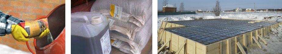 Морозостойкие добавки в раствор бетонный