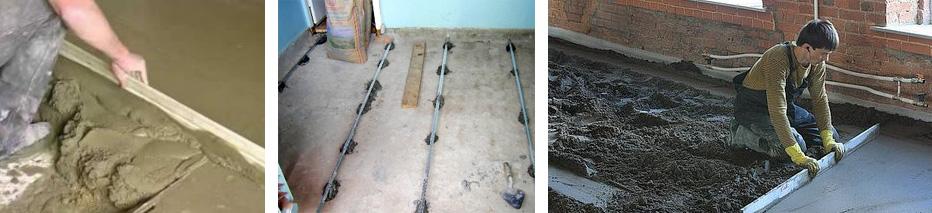 заливка пола бетоном в частном доме или гараже