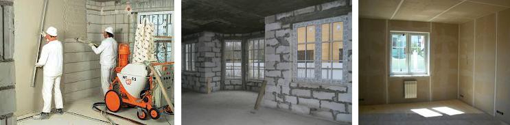 Внутренняя отделка дома из пенобетона гипсокартоном и вагонкой