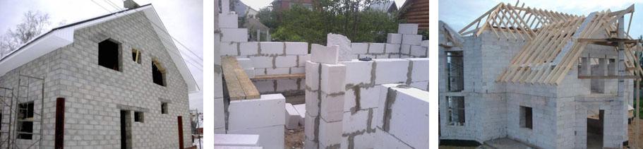 Мнения строителей о блоках газосиликата