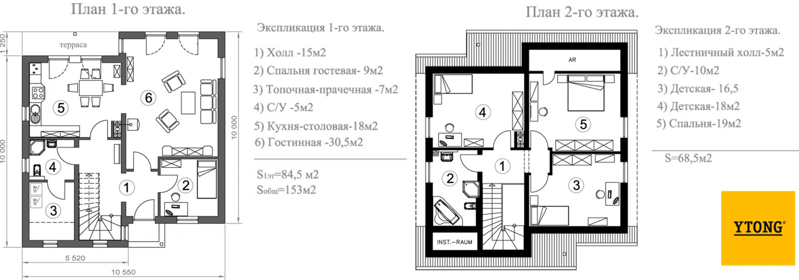 План дома Марбург