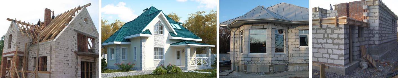 Смета на строительства дома из пенобетона и газобетона