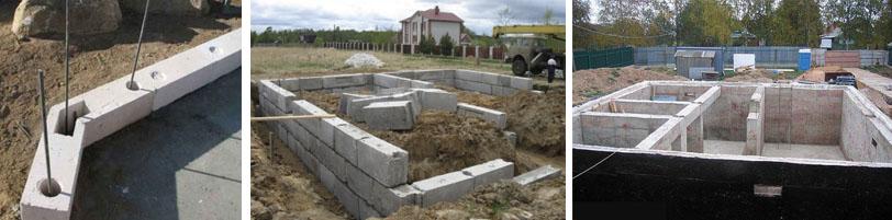 Строительство фундамента для загородного дома из пенобетонных блоков