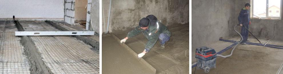 Устройство цементно-песчаной стяжки машинным способом