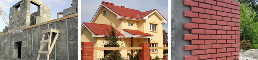Фасады коттеджей из блоков пенобетона
