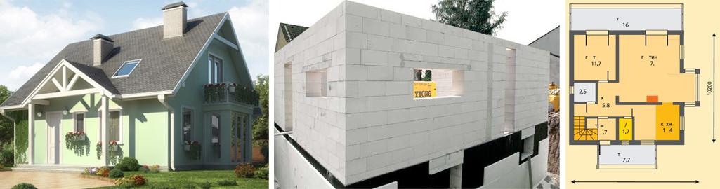 Фото дома из пеноблоков, бесплатный проект
