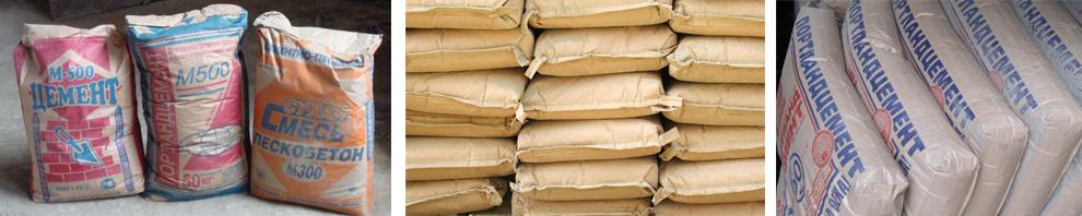 Цены на цемент 50 кг