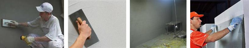 Штукатурка газобетонных стен