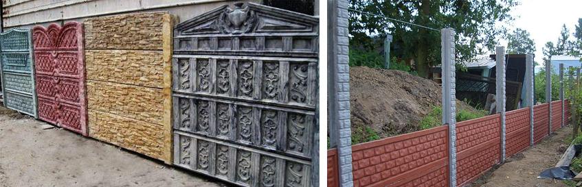 Купить бетонные блоки для забора