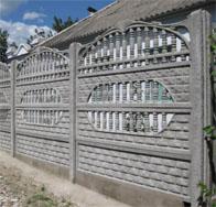 Купить бу забор жби декоративный