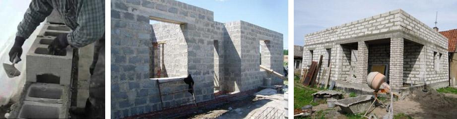 Отзывы о строительстве домов из блоков шлакобетона