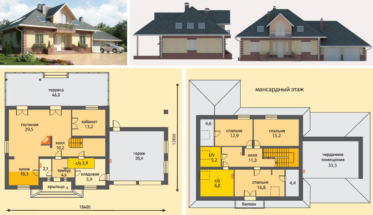 План проект дома с мансардой из шлакоблока Мейсен