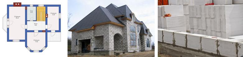 Проектирование и строительство коттеджа из блоков пенобетона