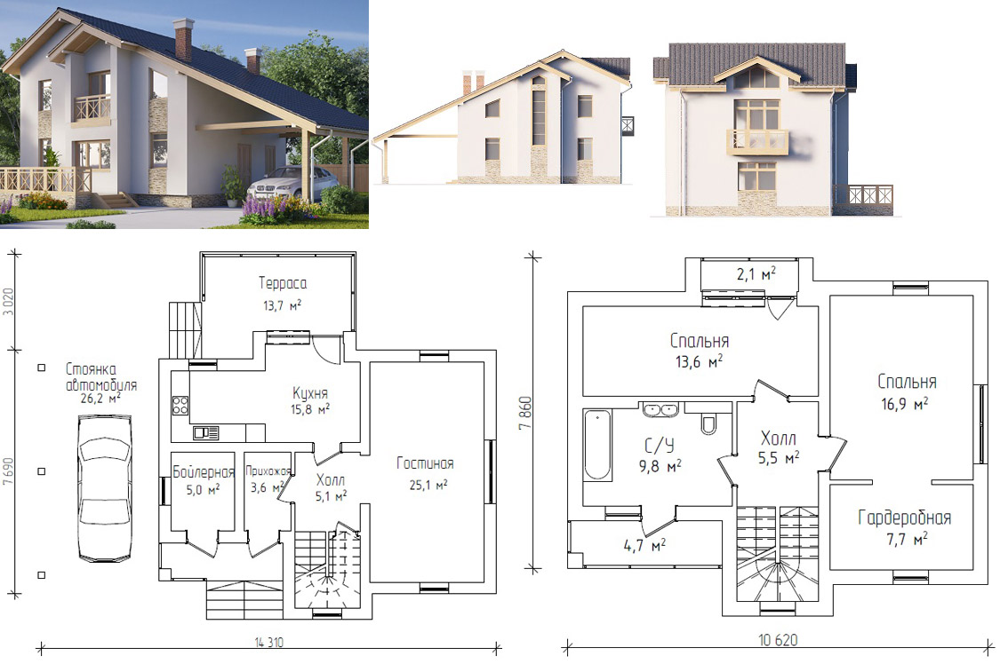 Проект двухэтажного дома из шлакоблока