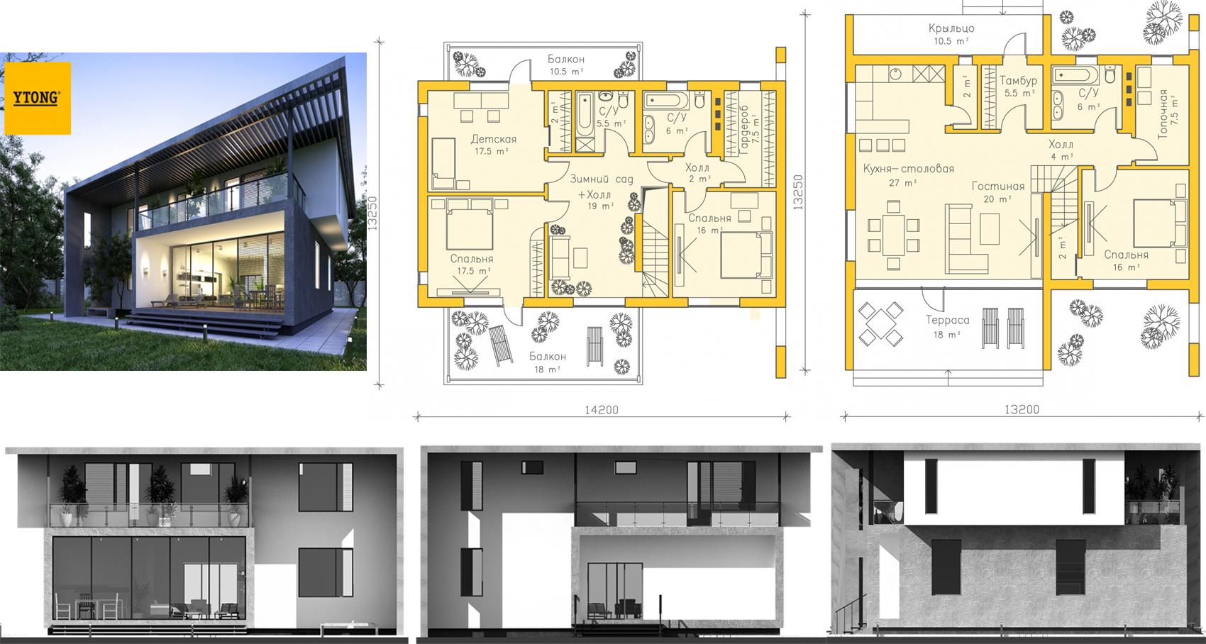 Проект дома Штутгарт
