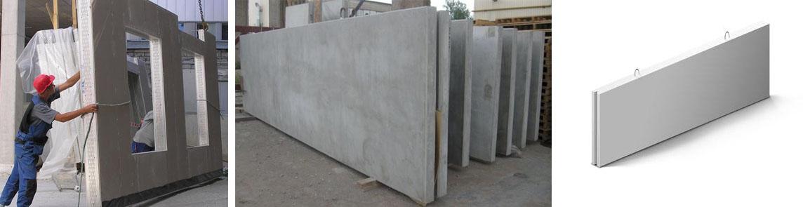 Стеновые ЖБИ панели