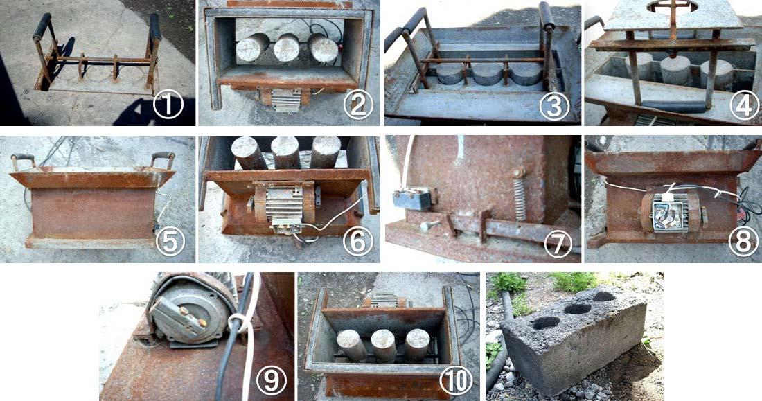 Фото инструкция сборки самодельного станка для шлакоблоков