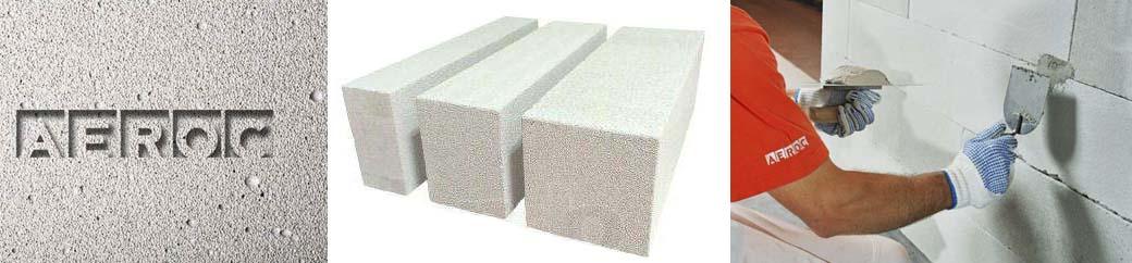 Характеристики и стоимость блоков Aeroc