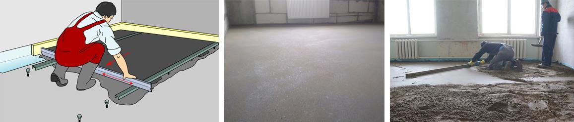 Цена м2 бетонной стяжки