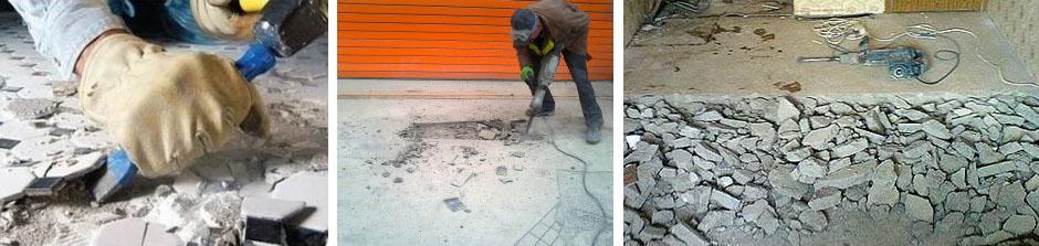 Цены демонтажа бетонного пола