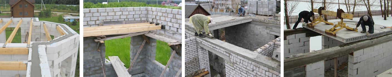 межэтажные перекрытия в доме из газобетона