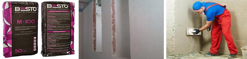 пропорции цементно-известкового штукатурного раствора