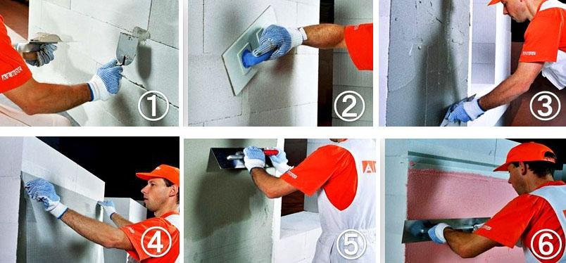 Как штукатурить газобетонные стены