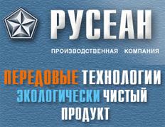 Пескобетон фирмы РУСЕАН