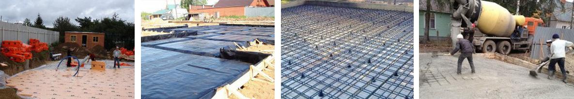 Строительство плитного фундамента по шагам