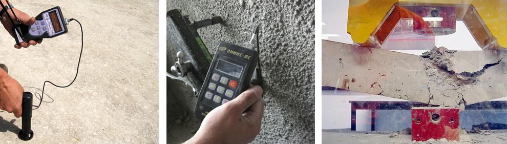 Что такое прочность бетона - определение