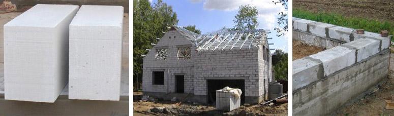 строительство дома из пеноблоков под ключ