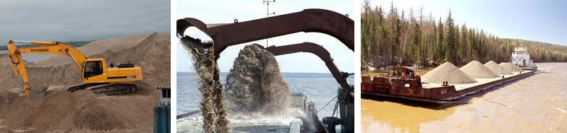 Добыча песка из речного русла