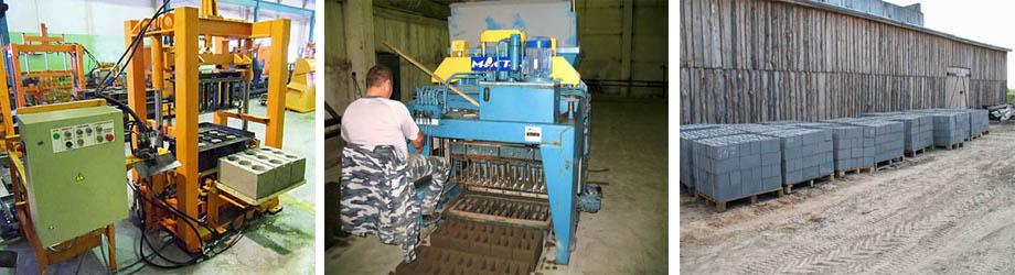 Изготовление штучных строительных материалов с помощью устройства от мастек