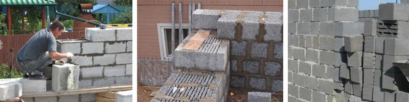 Кладка керамзитобетонных строительных блоков