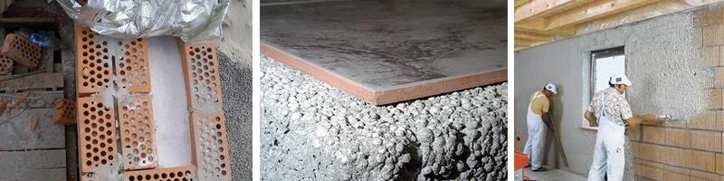 Перлит в строительстве