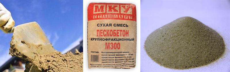 Пескобетон (смесь) М300