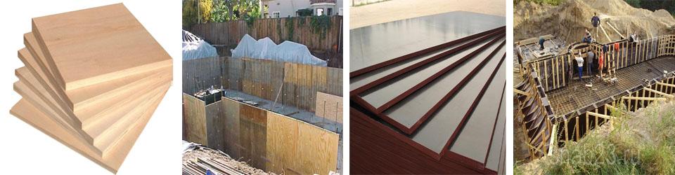 Применение ламинированной и строительной фанеры