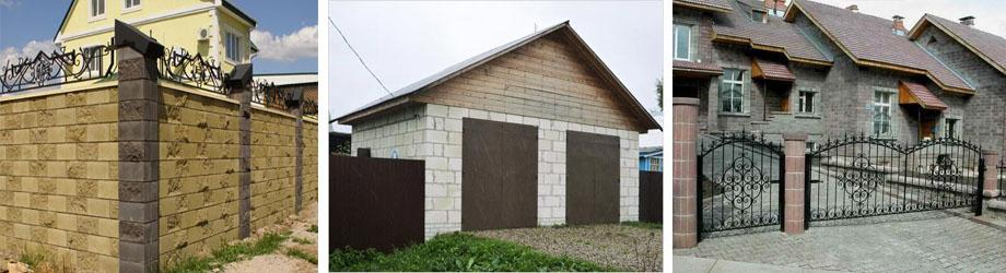 Разнообразие шлакоблоковых конструкций