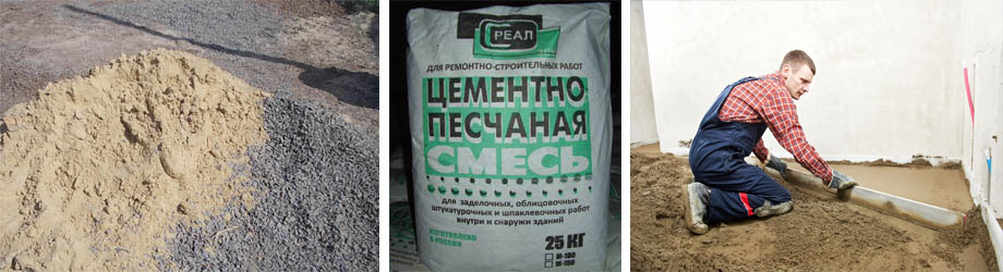 Рассчитываем расход цементно-песчаной смеси