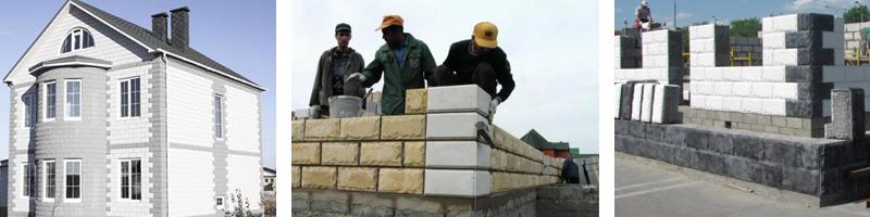 Сооружения из блоков стеновых