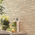 Фиброцементные японские панели для фасадов Nichiha