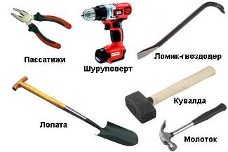 Фото необходимых инструментов
