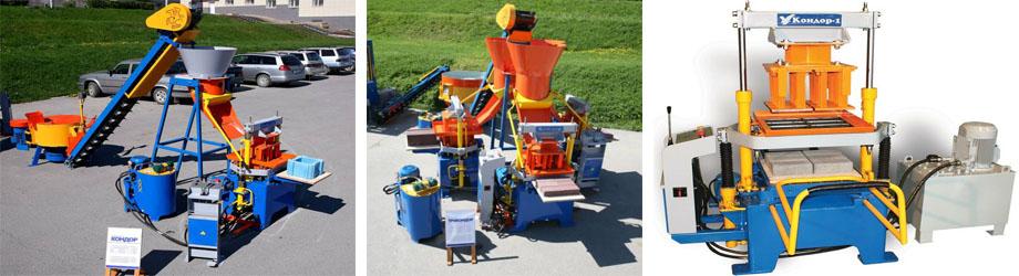 Фото установок для вибропрессования завода Стройтехника