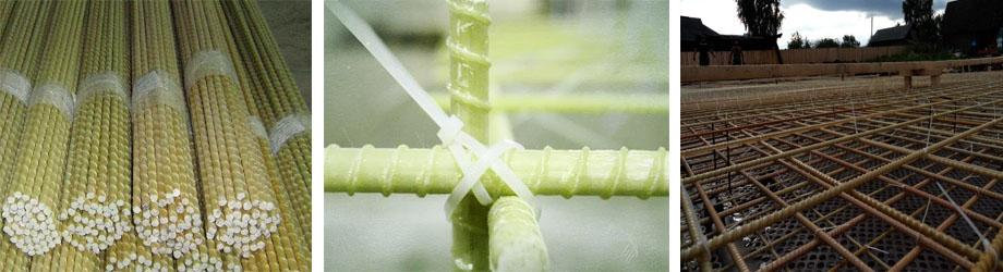 Применение композитной арматуры