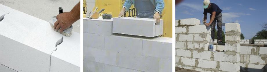 Укладка блоков из газосиликата