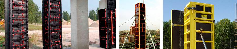 Фото опалубок для колонн